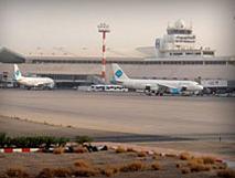gg_kuwait_fire_stations_sm